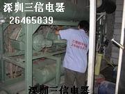 深圳南山开利空调维修《南山区开利空调维修电话》批发