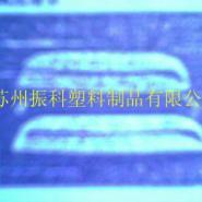 汽车高位刹车灯改性专用塑料图片