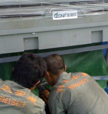 水冷空调冷风机图片/水冷空调冷风机样板图 (3)