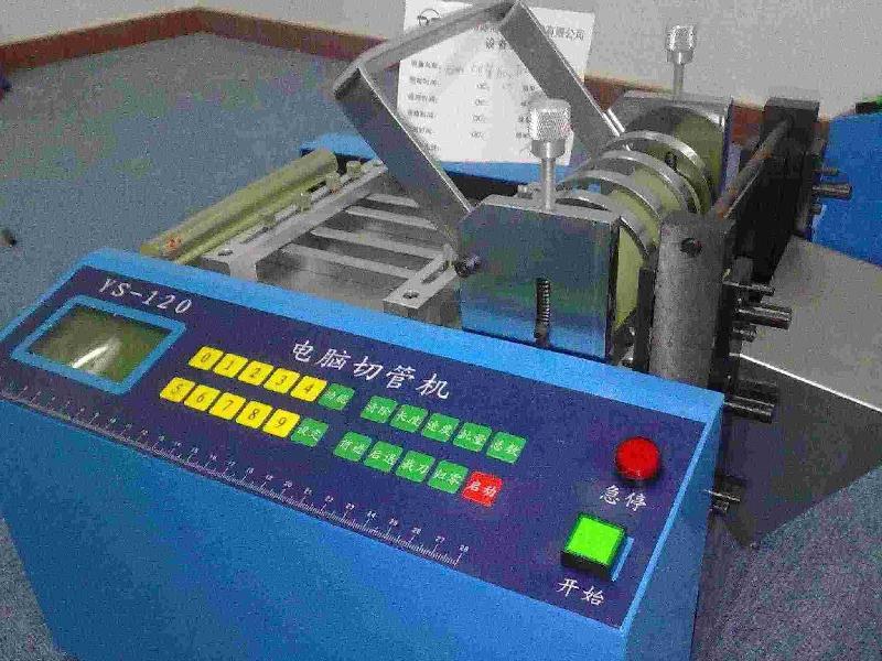 铜箔铝箔裁切机/镍带镍片切割机/排线扎线裁剪机/纱布裁剪机