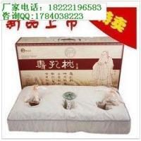 睡眠保健用品