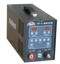 供应广东恒蕊冷焊机何伟芳13660760994广东冷焊机何伟芳图片