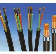 供应仪表用控制电缆