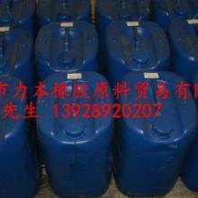 供应偶联剂SI-69耐磨油