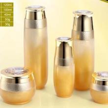 供应Y73玻璃瓶,化妆品包装,玻璃包装材料