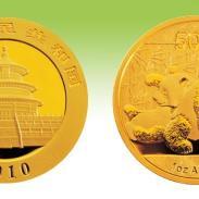 2011世界园艺博览会熊猫纪念币图片