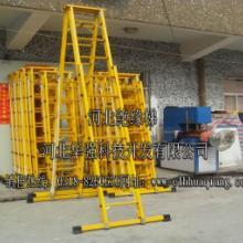 供应哪里买梯子,河北华强科技开发有限公司