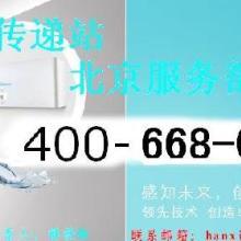 """供应)V空╲调┇精╱修""""北京索华空调维修电话""""索╲华┆专╱修批发"""