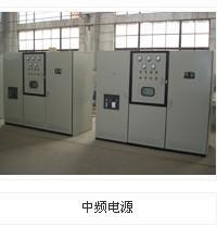供应浙江中频电炉