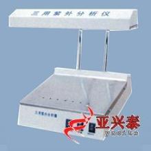 三用紫外分析仪PN005062