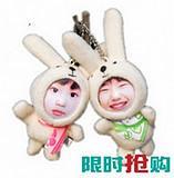 供应立体人面公仔变脸娃娃情侣兔