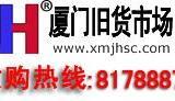 5566漳州废钼丝回收,泉州废钼丝回收,厦门钼丝回收公司