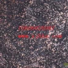 供应黑色金属回收厦门废钨钢回收什么价格 厦门废钨钢的收购价格批发