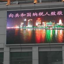 供应山东菏泽广告公司供应led门头屏