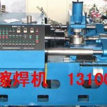 供应:80吨摩擦焊机