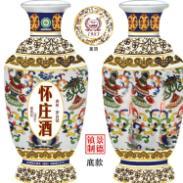 贵州怀庄景德镇5斤装图片