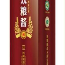 供应双粮酱丨10年双粮酱酒丨陈年酱香酒丨古镇怀庄酒丨怀庄酒价钱 丨白酒直销批发