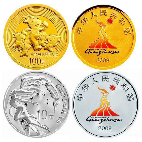香港奥运钞价格_2008年奥运钞价格_2008