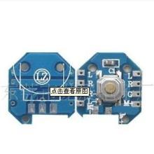 供应诺基亚N5000调音耳板配件咪壳批发