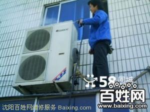 装沈阳三菱空调图片/装沈阳三菱空调样板图 (1)