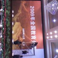舞台背景板图片
