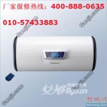 北京康泉热水器维修(北京康泉热水器维修电话)北京康泉热水器维修批发