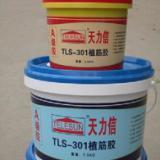 厂家直销河南建筑结构加固材料咨询电话:0371-56780049