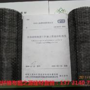 河南碳纤维布厂家图片