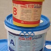 供应GZY系列胶粘剂碳纤维粘贴专用