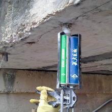 供应河南国产专业注射式植筋胶-遂道专用加固植筋-桥梁加固专用植筋胶