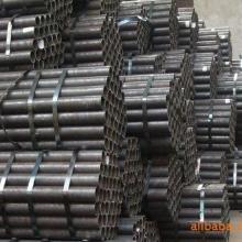 供应聊城轴承钢管//聊城轴承钢管厂家