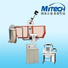 供应MJB-300D微机控制超低温冲批发