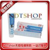 供应黑磁膏无损检测磁粉什么价格,黑磁膏无损检测磁粉探伤专用