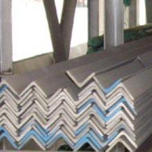 供应不锈钢角钢不锈钢角钢天津不锈钢角钢销售商  304不锈钢角钢批发