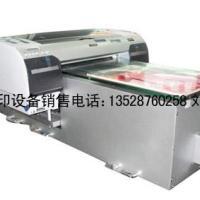 厂家供应在镜架配件上打印的设备