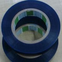 NITTO日东SPV-224保护膜