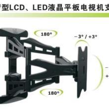 供应上海普陀区三星LED液晶专用挂架价格通用LED旋转电视架批发批发