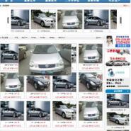 二手车发布平台网站制作图片