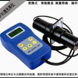 供应光学仪器透光率测试仪