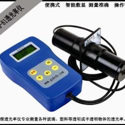 供應光學儀器透光率測試儀