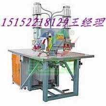 供应做滴塑压花的机器,PVC高频热合机批发