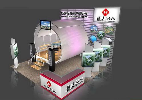 供应北京电脑展柜