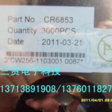 供应CR6235S深圳代理供应,CR6235S现货库存.