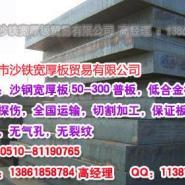 沙钢锰板200MM图片
