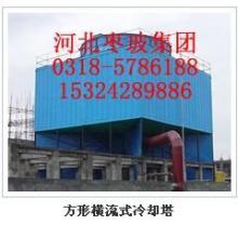 供应新疆冷却塔设计,普通型方形逆流