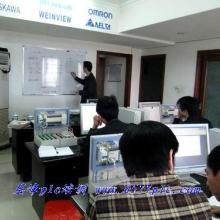 滨海PLC编程培训,瑞安PLC视频教程,台州层峰PLC培训价格滨
