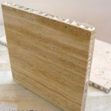 供应铝天花板1不锈钢蜂窝板1铜蜂窝板批发