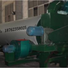 供应三套筒铬矿烘干机