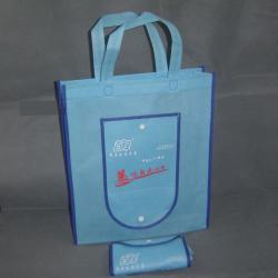 供應價格大連環保購物袋