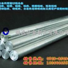 供应7075国标铝板 7075航空铝板 7075铝板厂家图片